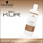 BCKUR(クア)カラースペシフィークシャンプー1000ml