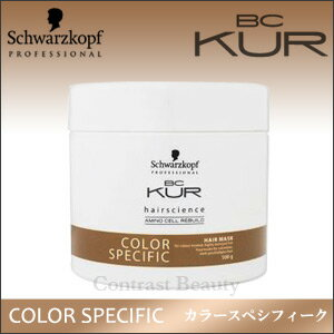 Schwarzkopf BC-color specific hair mask 500 g...