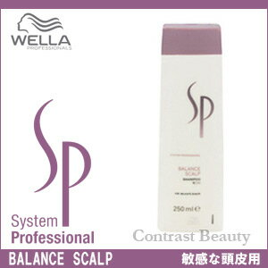 Wella SP balance scalp Shampoo 250 ml