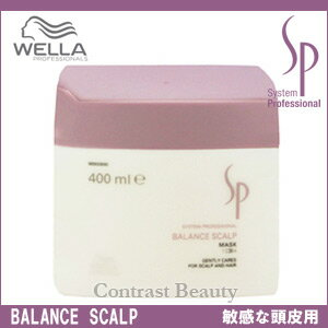Wella SP balance scalp mask 400 ml