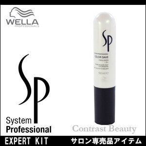 Wella SP color save email John 47 g