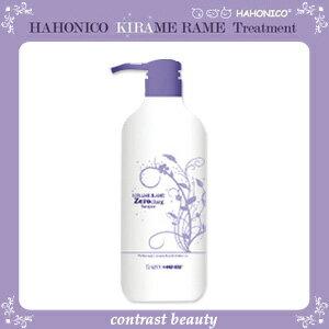 【200円クーポン】【送料無料】【x5個セット】ハホニコ キラメラメ ゼロチャージシャンプー 1000mL《ハホニコ キラメラメ shampoo》