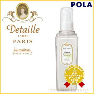 Paula detaille La Maison moist water 200 mL POLA skin care 02P30Nov14