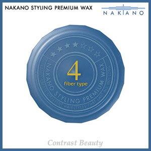 Nakano styling premium wax 4 (fiber) hard 60 g [Nakano premium wax ≫