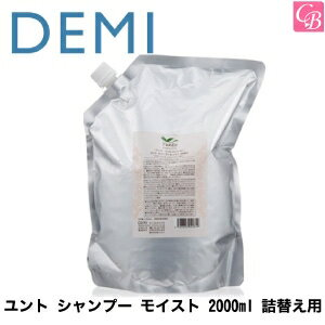 ヘアケア・スタイリング, シャンプー 4003,980x5 2000ml DEMI shampoo