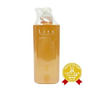 Milbon deaths rifa shampoo base clear 680 ml fs3gm