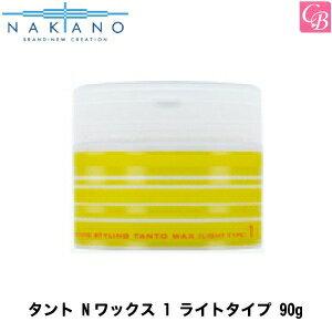 スタイリング剤, スタイリングワックス 4003,980 N 1 90g hair wax