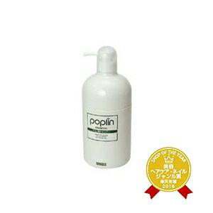 Amorous Amin green shampoo 1000 ml 02P06May15