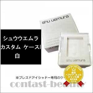 Satin-Wella SP 75 ml [ヘアグロス cream glossy cream» 05P28oct13 fs3gm