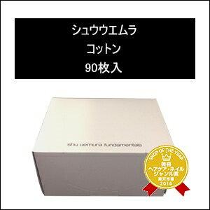 シュウウエムラコットン(90枚入)【アクセサリー:ツール】shuuemura‥