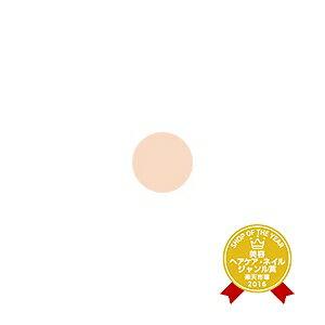 シュウウエムラスムースフィットミネラルファンデーション375【フェイスメイク:ファンデーション】shuuemura‥