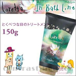Morutobene, special treatment 150 g Loretta invoice line fs3gm