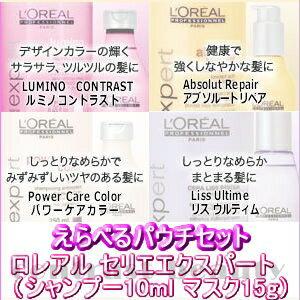 Shampoo ルミコントラスト / リスウルティム / ABSOLUT mask ルミコントラスト / パワーケア color / リスウルティム / absolute