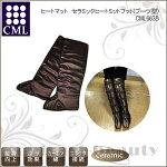 CMLヒートマットセラミックヒートミットフット(ブーツ型)CML663Bブラウン