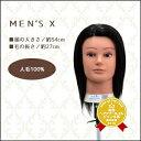 【200円クーポン】美容雑貨3 ヘア小物 MEN'S X メンズエック...
