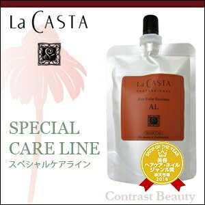 La Casta Salon emulsion AL 110ml refill special care line fs3gm