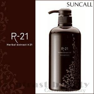 【200円クーポン】【送料無料】【x5個セット】サンコール R-21 シャンプー 700ml ポンプ suncall 《サンコール R21 shampoo》