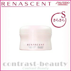 Shiseido Shiseido Rinascente conditioning cream S ( murmuring ) 200 g fs3gm Rakuten Japan sale RENASCENT