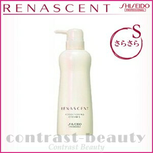 Shiseido Shiseido Rinascente conditioning cream S ( murmuring ) 400 g fs3gm RENASCENT