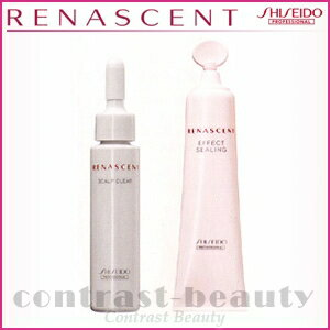 Shiseido Shiseido Rinascente ファイナルステップ fs3gm Rakuten Japan sale RENASCENT
