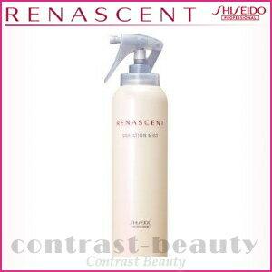Shiseido Shiseido Rinascente variation mist 150 g (trigger type) fs3gm RENASCENT