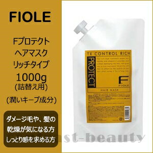 Fiore F protected hair mask rich type 1000 g refill...