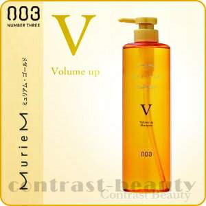 Number three mulam gold shampoo V 660ml