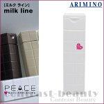 アリミノピースプロデザインシリーズグロスミルクホワイト200ml