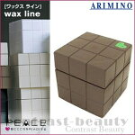アリミノピースプロデザインシリーズハードワックスチョコ80g