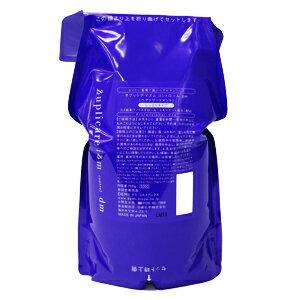 [要點3倍]戴米保健食品關懷主義支配處理dm 700g(滋潤的類型)DEMI《保健食品關懷主義美發劑頭髮處理》