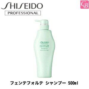 ヘアケア・スタイリング, シャンプー 3003,98014 500ml shiseido shampoo