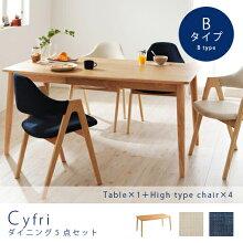 【送料無料】ダイニング5点セット【B】[テーブル(W150cm)+チェア4脚]【全3カラー】ネイビー/アイボリー/ミックス