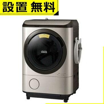 日立 ドラム式洗濯乾燥機 BD-NX120FHITACHI 洗濯機 ビッグドラム ドラム式 乾燥機 右開き 左開き