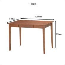 【ノベルティ付き】【送料無料】テーブル【カラー】ウォルナット/木製リビングダイニング天然木テイストインテリアデザインオシャレ家具