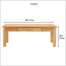 【ノベルティ付き】【送料無料】リビングテーブル/リビングテーブルリビングテーブルカフェテーブルローテーブル低いカフェ机テーブルモダン