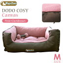 TopZoo トップズー ドゥドゥコージー キャンバス ピンク(Mサイズ)/犬 猫 ペット 小型犬 ベッド ベット おしゃれ おしゃれベッド 犬ベッド 猫ベッド ペットベッド その1