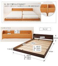【送料無料】【シングル】ボンネルコイルマットレス(レギュラー付き)ベッド[棚・コンセント付き]/ベッドシングルベッドフロアタイプコンセント付き木製木製宮棚付き宮棚