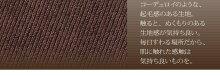 【送料無料】フロアソファ【全2カラー】ブラウン/アイボリー/フロアソファー2人掛けソファソファ布製布地2人掛け二人掛け