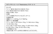 【エントリーでP20倍】~8/29:59【キング】【ワイドステージ】ローベッド(ボンネルコイルマットレス:ハード付き幅140cm)/キングベッドマットレス付きマットレス付きベッドベッドマットレスマットボンネルコイル