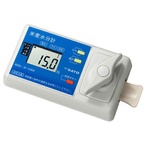 佐藤計量器/SATO 米麦水分測定器 SK-1040A II