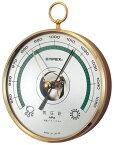 気圧計 高精度 アナログ 晴雨計 天気予測 予報官(気圧計)BA-654