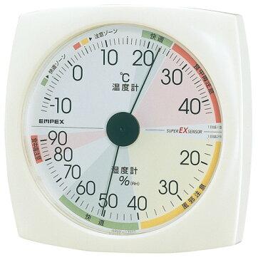 温湿度計 高精度 エンペックス アナログ 日本製 壁掛け 高精度UD温・湿度計 EX-2811