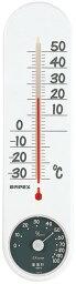 くらしのメモリー温湿度計 TG-6621