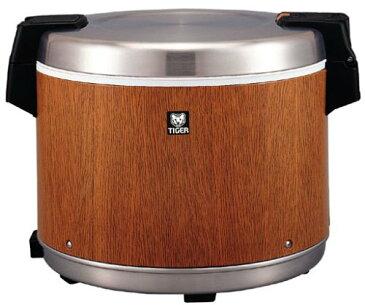 タイガー魔法瓶/TIGER 業務用 保温専用電子ジャー 炊きたて 9.0L 5升用 JHC-9000 MO 木目