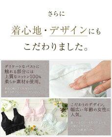 【お得な2枚セット】ふんわりルームブラ着け心地×バストアップ×美乳育乳