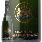 バロン ド ロスチャイルド ブリュット ギフトボックス CHAMPAGNE BARONS DE ROTHSCHILD BRUT シャンパン フランス シャンパーニュ ムートン 辛口 あす楽 即日出荷
