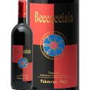 【2万円以上で送料無料】ベッカッチャイア IGT トスカーナ 2010 アジェンダ アグリコラ パクラヴァン パピ Beccacciaia Toscana Azienda Agricola Pakravan Papi 赤ワイン イタリア メルロー スーパー タスカン アズマコーポレーション