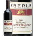 エバレー ワイナリー ヴィンヤード セレクション カベルネ ソーヴィニヨン 2016 Eberle Winery Cabernet Sauvignon 赤ワイン アメリカ カリフォルニア アイコニックワイン