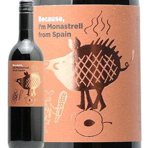 スペイン モナストレル NV ビコーズ Spain Monastrell Because 赤ワイン スペイン 品種飲み比べ フィラディス