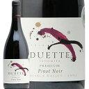 インドミタ デュエット プレミアム ピノ ノワール 2020 Indomita Duette Premium Pinot Noir 赤ワイン チリ カサブランカ ヴァレー 都光